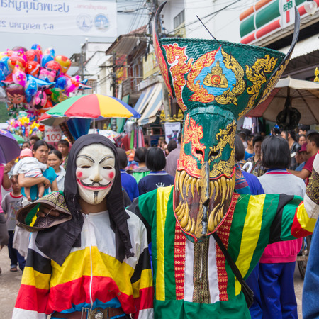 interpretations: Loei,Thailand-July 7,2016 Phitakhon festival Phitakhon masks and dance to show festival and rainy season on july 7 ,2016 in loei province of thailand