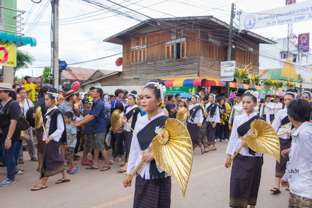loei: Thailand June 25: Phitakhon festival Phitakhon masks and dance to show festival on june 25 ,2017 in loei province of Thailand Editorial