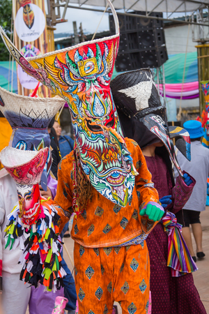 interpretations: Thailand June 25: Phitakhon festival Phitakhon masks and dance to show festival on june 25 ,2017 in loei province of Thailand Editorial