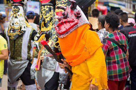 LOEI, THAILAND-JULY 6, 2019 : Phi Ta Khon festival, Phi Ta Khon masks and masks international, dance to show Phi Ta Khon  festival in rainy season on july 6 ,2019 in Loei province of Thailand Editorial