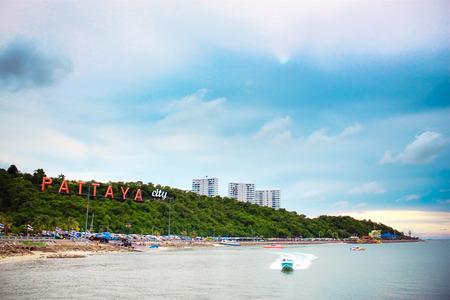 boat park in blue sea, blue sea and beach of Thailand, Pattaya Thailand Фото со стока - 88327894