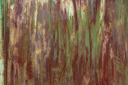 Rusty vintage texture. Painted in the style of daub metal surface is covered with corrosion. Imagens