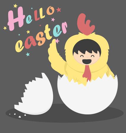 Hello easter Vector