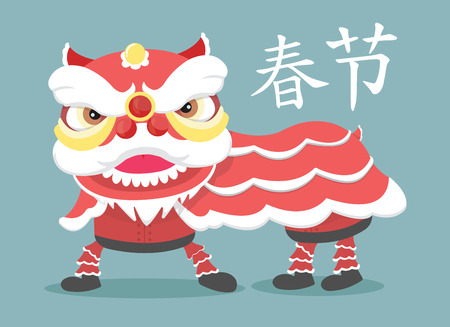 red envelope: illustration of  Chinese New Year -  dancing a Lion dance