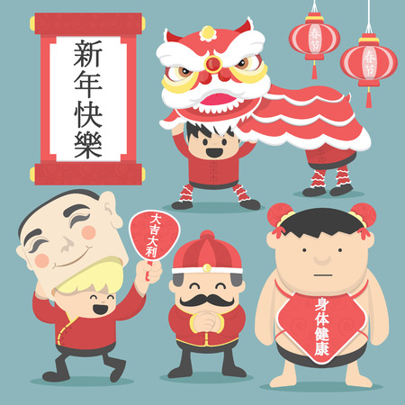Chinese New Year Иллюстрация