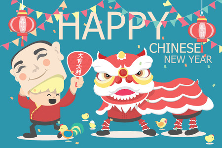 Happy Chinese New Year celebration lion dance 2017 new year card