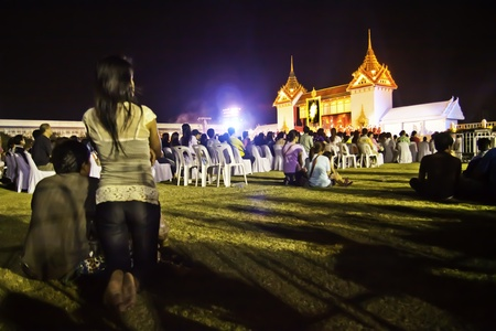 the majesty: BANGKOK - 3 DECEMBER 2011: The national celebration event is held annually at Sanamluang park to celebrate the pride and patriotism of Thailand of His Majesty King Bhumibol Adulyadej - the king of king of Thailand.