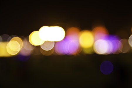 The picture shows the bokeh from the defocusing method. photo