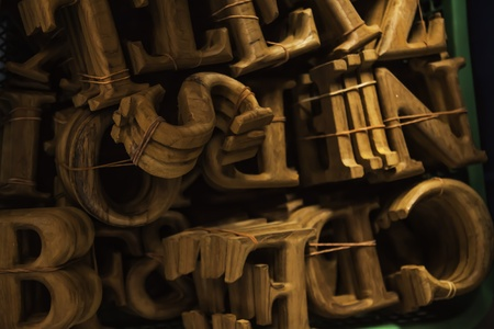 prinitng block: The wooden typing alphabets in the basket. Stock Photo