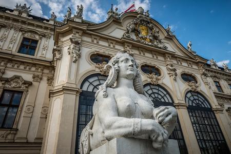 The Belvedere Palace of Vienna Austria.