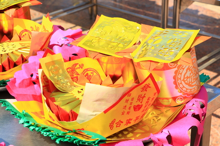 life after death: Pattern of Joss Paper, Chinese Tradition for Passed Away Ancestors spirits, Selective focus