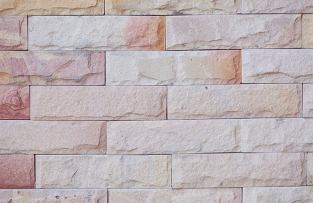 stone brick wall photo