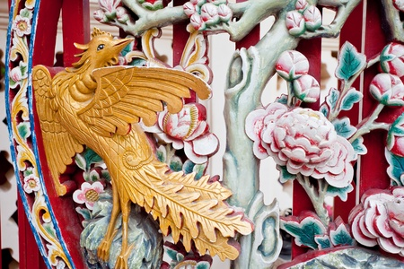 China Carving photo