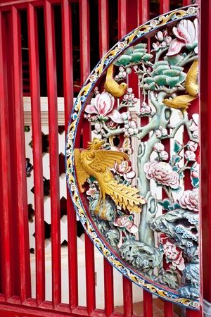 China Carving photo