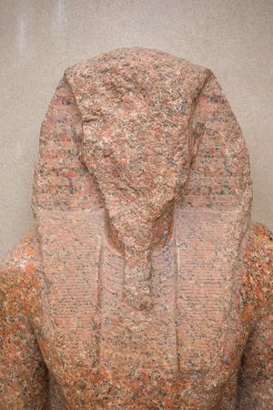 Tutankhamens Coffin in Egyptian in Cairo