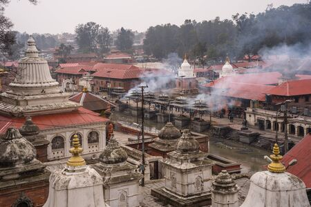 Pashupatinath Temple  in Kathmandu, the capital of Nepal.