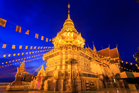 Gold pagoda in north of thailand temple  photo