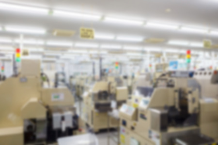 food distribution: manufacturing factory blurred