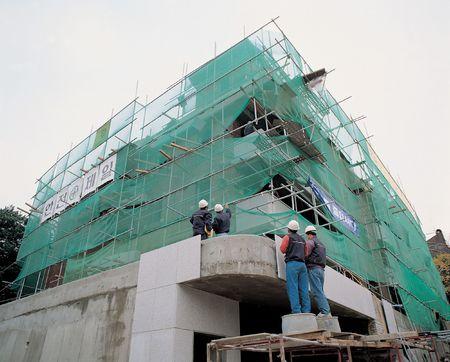 constructing: Under Construction