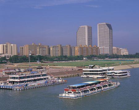 River Park photo