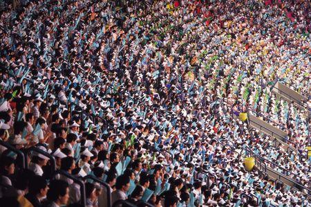 gradas estadio: Estadio Audiencia