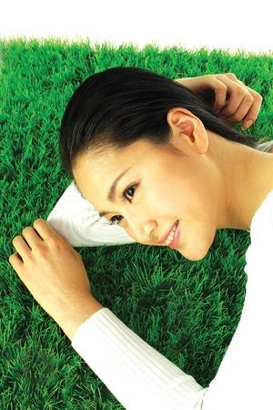 Portrait of a Korean Woman