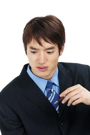 Portrait of a Korean Businessman
