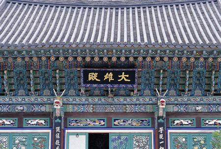 한국의 전통 이미지