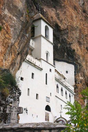 serbia and montenegro: Orthodox monastery of Ostrog, Montenegro. Stock Photo