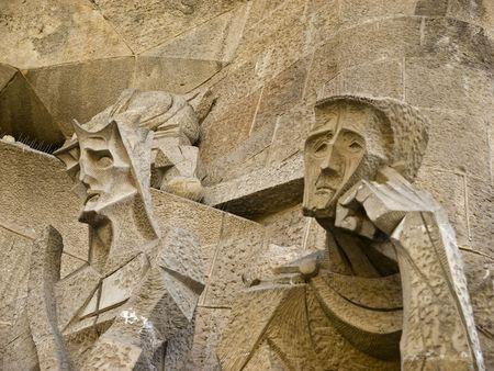 Barcelone - La Sagrada Familia Banque d'images - 5036837