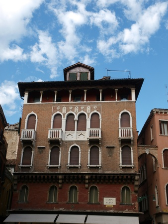 sestiere: Venice - peaceful and charming district of San Marco