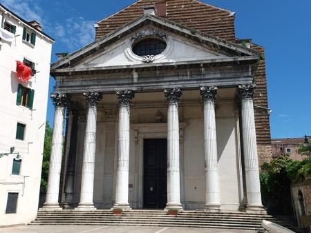 fled: Venice - San Nicola da Tolentino. St. Nicola da Tolentino was founded by San Gaetano da Thiene, who fled the Sack of Rome in 1527 with his followers, called the Teatini Fathers.