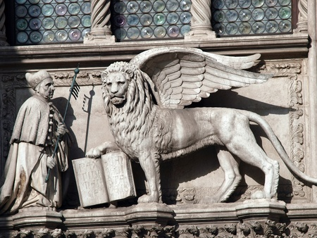 parable:  Venice. Winged Lion of St. Mark - symbol of Venice Stock Photo