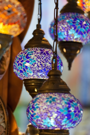 Traditional Vintage Turkish Lamp