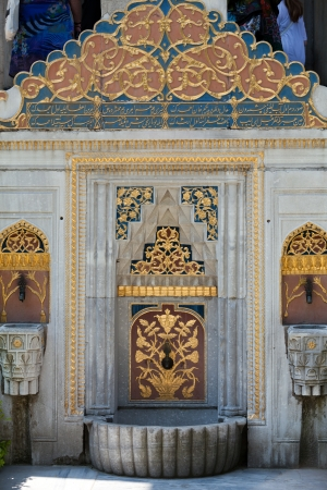 Le palais de Topkapi à Istanbul, Turquie Banque d'images - 19165032