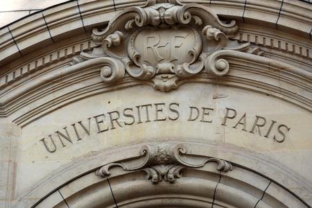 파리의 소르본 대학. 이름은 파리에서 중세 대학의 첫 번째 대학 중 하나로서 로버트 드 Sorbon에 의해 1257 년에 설립 된 대학 드 소르본에서 파생됩니다. 프랑스 스톡 콘텐츠 - 37383268