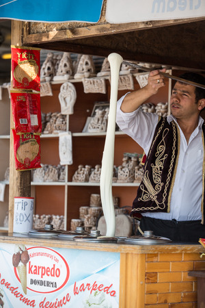speciality: The speciality of Cappadocia ice-cream  from the goats milk