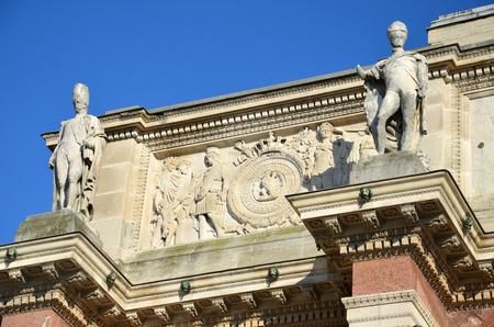 concorde: Paris - Triumphal Arch at Tuileries. Tuileries Garden - public garden located between Louvre and Concorde Place. Paris, France