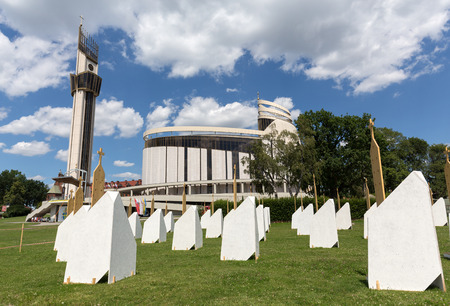 reconciliation: Zone of Reconciliation at the Sanctuary of Divine Mercy in Lagiewniki. Cracow Poland Stock Photo