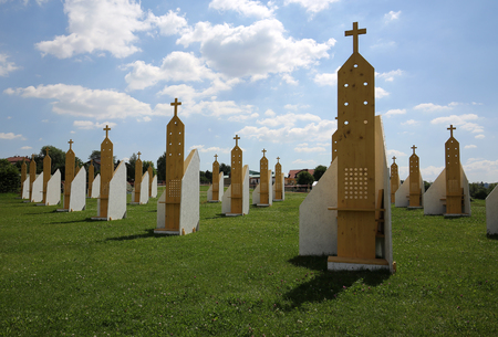 reconciliation: Zones of Reconciliation at the Sanctuary of Divine Mercy in Lagiewniki. Cracow. Poland