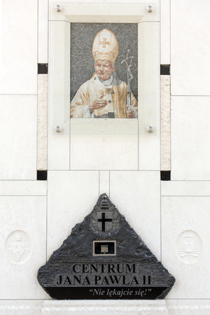 cracow: CRACOW, POLAND - JULY 22, 2016: The centre of Pope John Paul II. Cracow , LagiewnikI, Poland