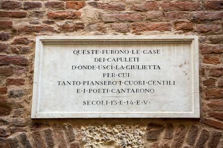ヴェローナ。イタリア - 5 月 1 日;2016:;カーサ ディ ジュリエッタ (ジュリエットの家);カペロ; を介してヴェローナ。イタリア