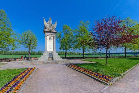 Memorial stone in Torgau Stock Photo