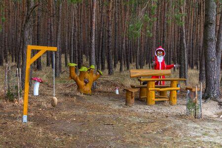 Forest playground Standard-Bild
