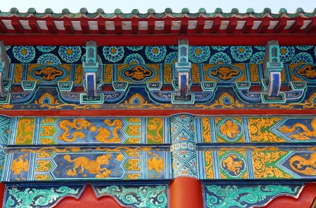 Chinese traditional Details Temple of Heaven Beijing China photo