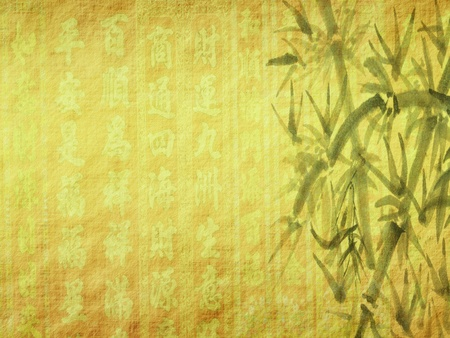 Silhouette of branches of a bamboo on paper background Stock Photo - 8700105