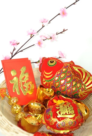 stitchwork: greeting for Chinese New Year