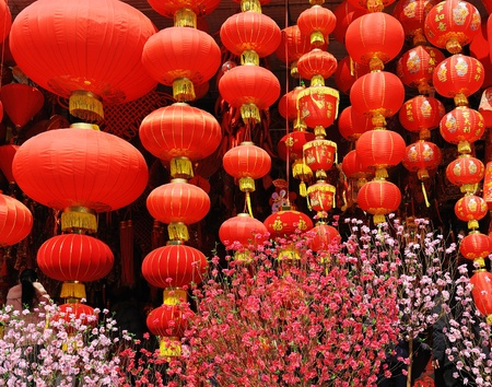 japan calligraphy: Festive chinese red lantern decorations