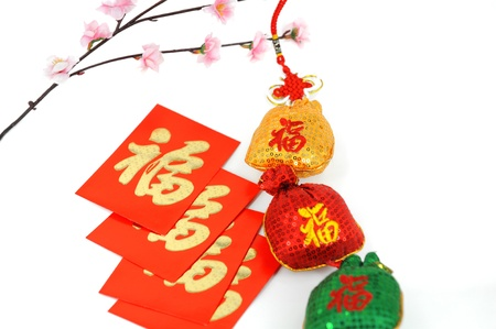 greeting for Chinese New Year Stock Photo - 8965601