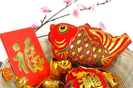 golden years: greeting for Chinese Rabbit New Year   Stock Photo